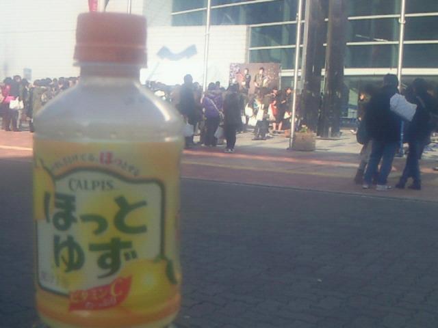 新横浜です。